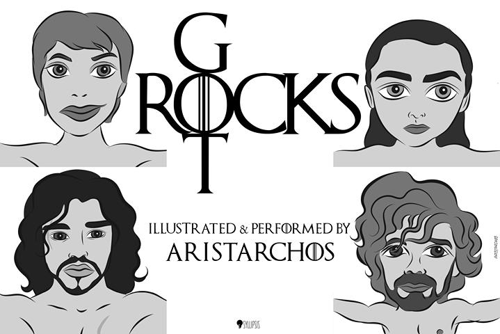 Aristarchos Papadaniel Game of Thrones Illustrations